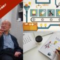 デジタル社会こそ、人間の複雑性の理解が求められるー加護野忠男氏インタビュー(1)多様性の理解