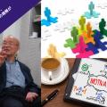 デジタル社会こそ、人間の複雑性の理解が求められるー加護野忠男氏インタビュー(2)日本型経営とエンゲージメント