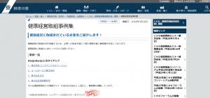 神奈川県サイト