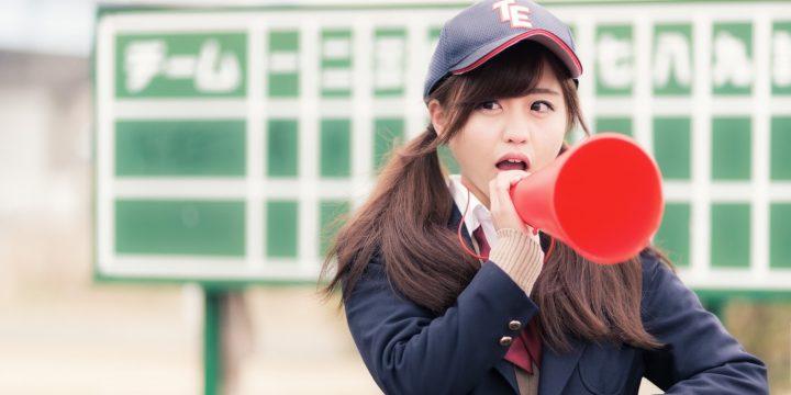 高校野球の女子マネージャー