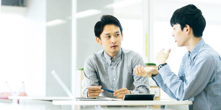 1on1ミーティングをちゃんと活用する