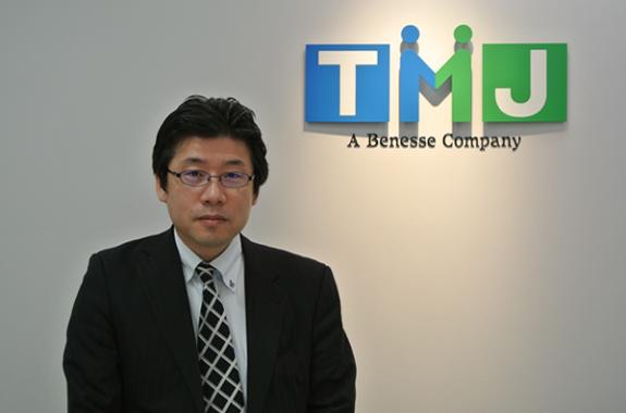 株式会社TMJ 様の導入事例