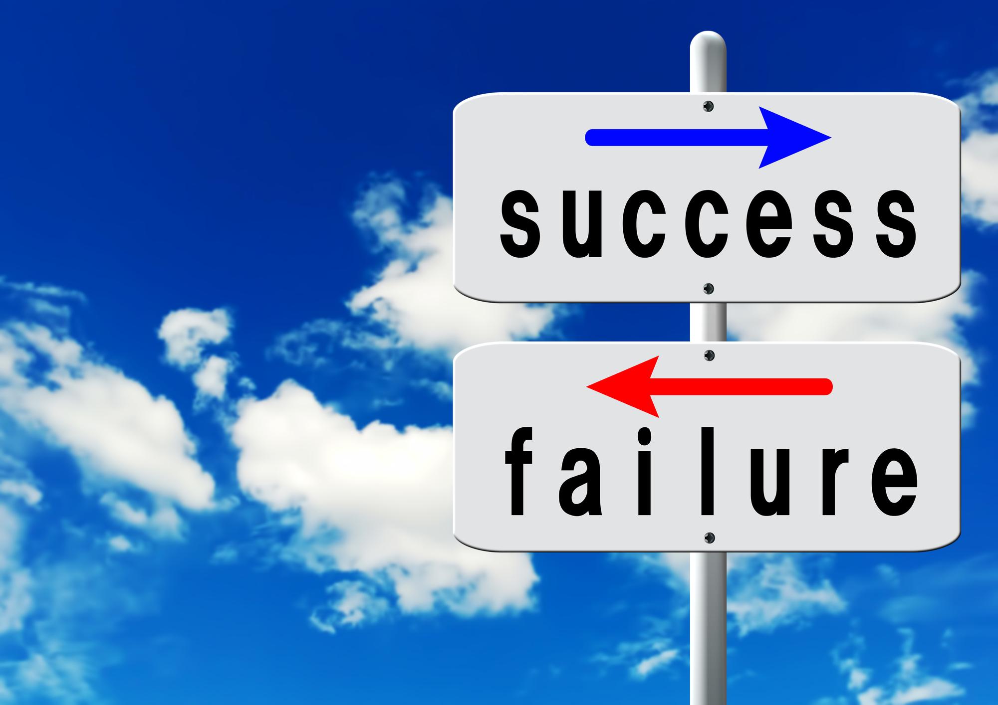 成功と失敗の分かれ道とは
