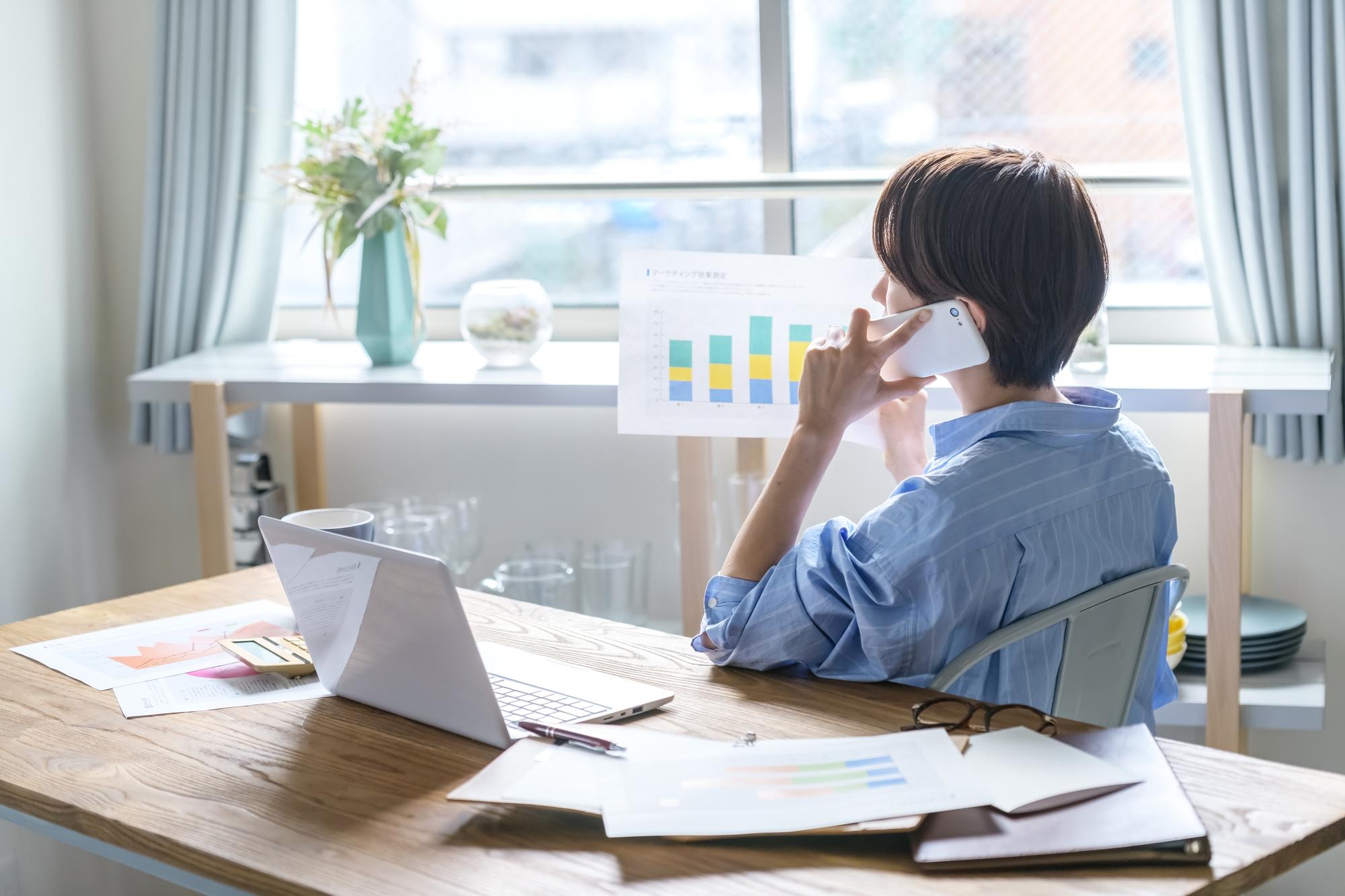ひとりで仕事しているわけではないのですが同僚が見えない